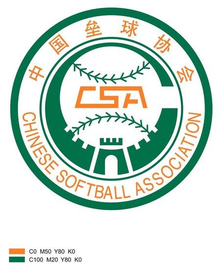 机构组织和体育标识-垒球协广东电视台电子竞技图片