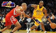 NBA30绝技之防守:巴蒂尔铸就顶级铜墙铁壁