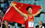 252期:刘翔本该是冠军