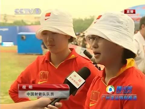 视频:射箭女团中国惜败韩国 青春之师摘银有遗憾更有希望