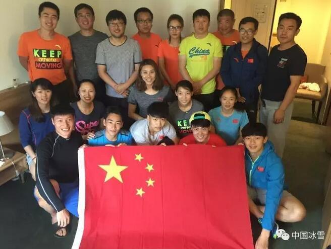 国家速滑队主题队会凝聚人心 备战奥运扬国威