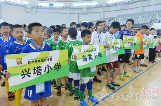 上海金山区校园足球夏令营 培养学生足球文化
