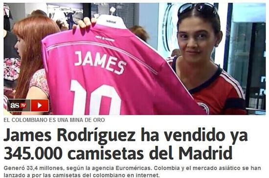 吸金!J罗10号球衣已售34万件 销售额达3340万