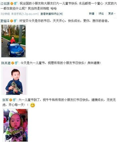 体坛明星微博热议儿童节 国羽仨名帅想儿子