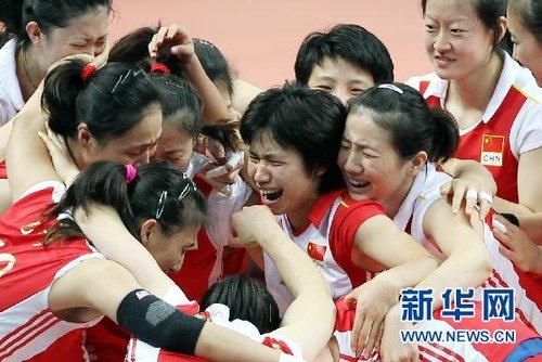 中国女排:风雨又一年[组图]
