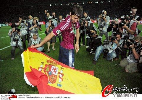 德国杯-沙尔克5-0时隔9年夺冠 亨特拉尔进2球