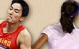 437期:中国人不懂体育