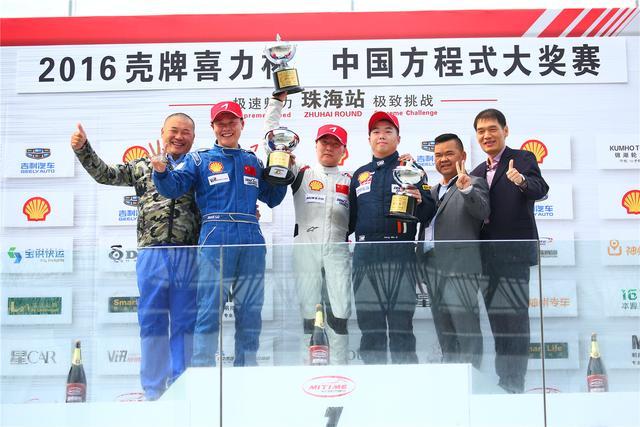 CFGP珠海站第九回合:邰怿夺首冠 何子健退赛