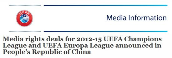 欧足联宣布腾讯获欧冠直播权 独家揽五大赛事