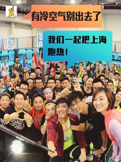 刘翔微博秀美图预热上马 祝福参赛者跑出佳绩