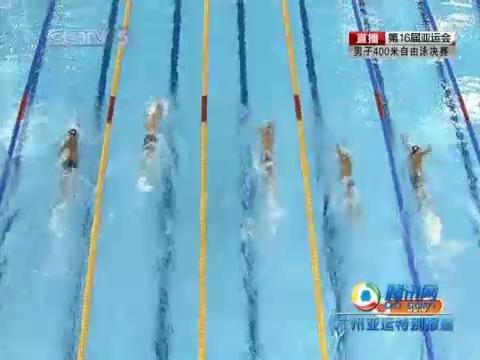 视频:男子400米自由泳 朴泰桓夺冠张琳第三