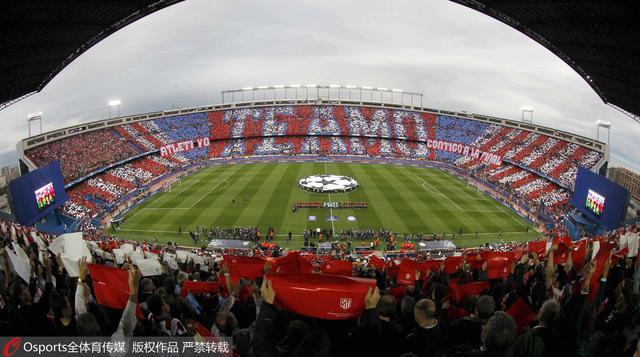 卡尔德隆球场最后的欧冠 史册铭记拜仁背景帝