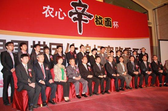 第12届农心杯擂台赛开幕 中国队年轻阵容出战