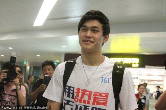 朱志根:孙杨世锦赛表现是我长期训练的结果