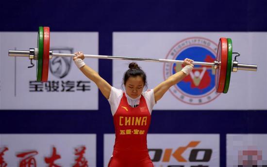 全国女子举重冠军赛开幕 肖慧颖成绩超奥运冠军