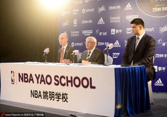 姚明退役影响NBA推广 斯特恩急盼下一个姚明