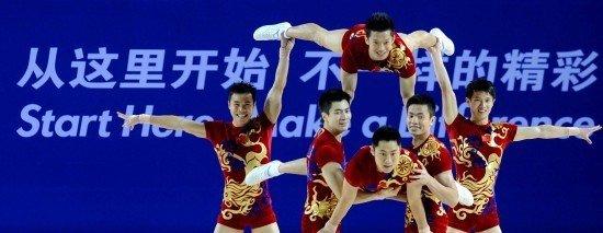 健美操集体操决赛 中国0.1分险胜俄罗斯夺冠