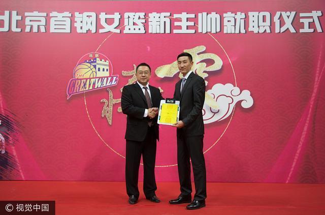 张云松接手北京女篮乃被迫提前 仍兼顾青年队