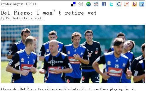 皮耶罗:不会退役盼再踢一年 对阵尤文很特别