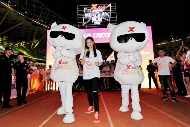 专访关晓彤:跑步已成日常习惯 择偶踏实靠谱当先