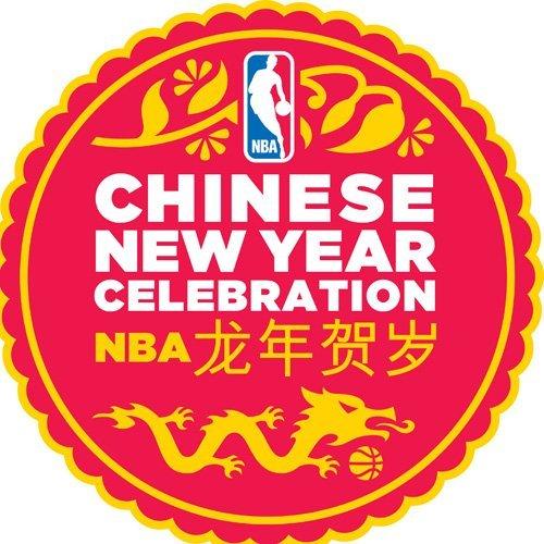"NBA举办""龙年贺岁"" 腾讯带来多场春节盛宴"