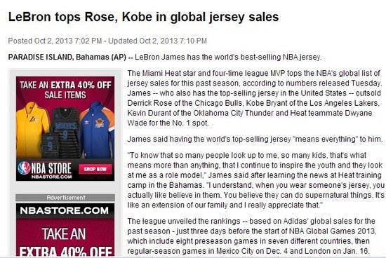 NBA公布全球球衣销量榜 詹皇居首科比位列第3