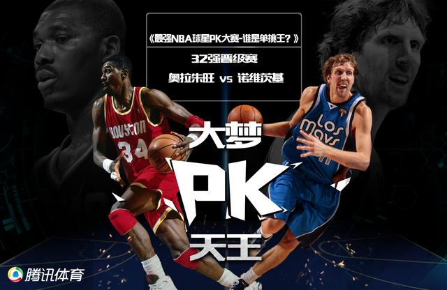 火箭第一巨星PK小牛最伟大球员 谁能赢得对决?