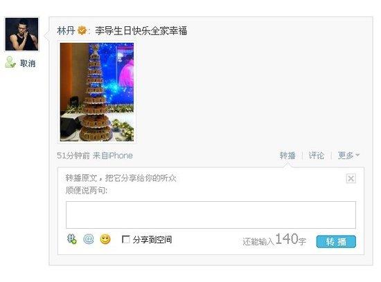 林丹祝恩师生日快乐 网友提醒李永波注意身体
