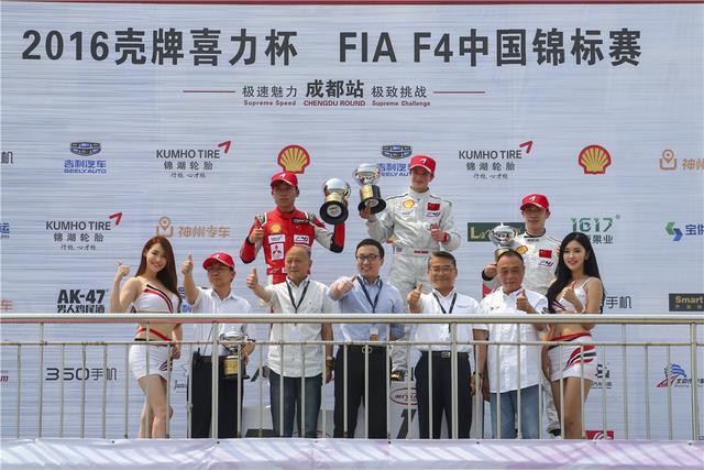F4中国锦标赛第五回合:UMC布鲁诺取得两连胜