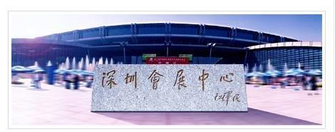 30年文教成果:深圳会展中心 文化活动举办地