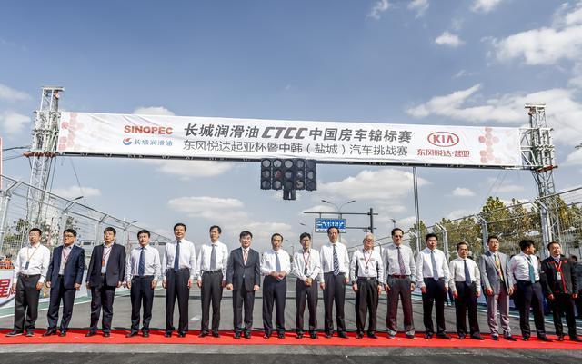 街道激战悦达起亚主场夺冠 北京现代险胜领先