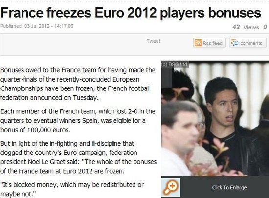 法国足协扣发全部奖金 四大国脚将被量刑处罚