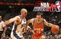 NBA巅峰战之太阳 纳什砍42分超越基德大三双