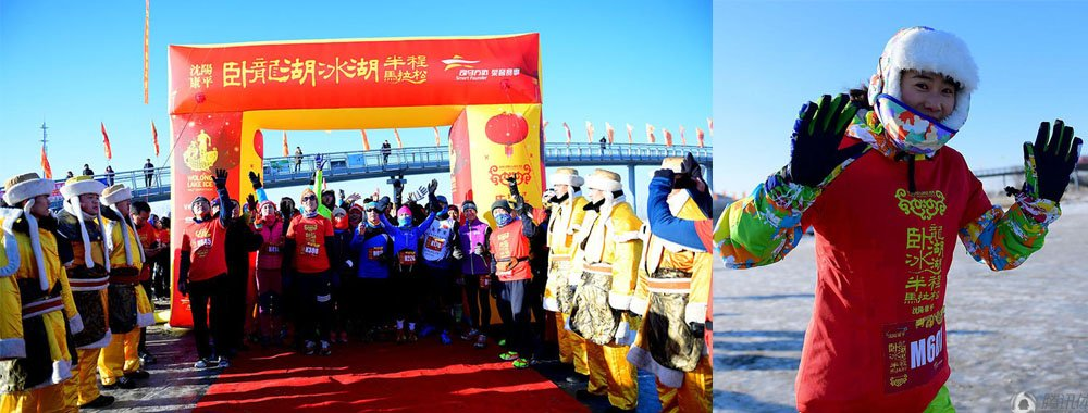 沈阳办冰上马拉松 选手打出溜滑