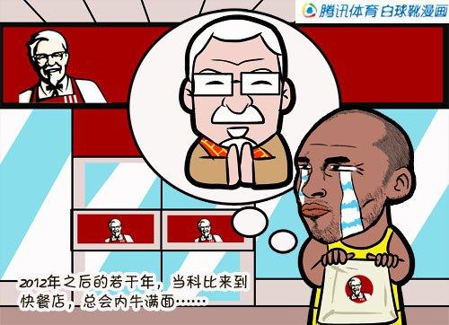 漫画:湖人出局禅师退役 传奇永留科比心中