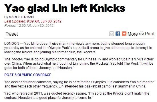 姚明:林书豪加盟火箭双赢 很高兴他离开纽约