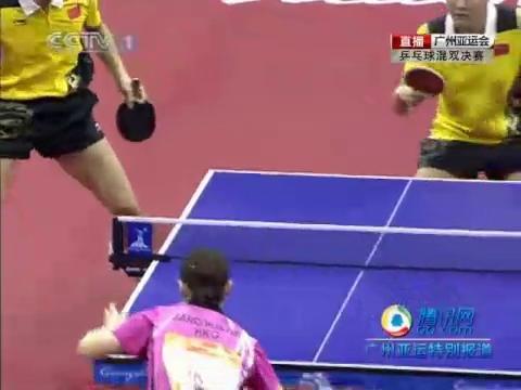 视频:许昕郭焱夺得乒乓球混双决赛金牌