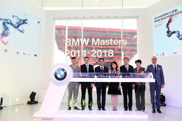 BMW大师赛仍落户上海 麦克罗伊领衔群星璀璨