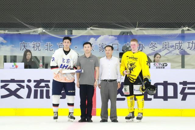 中芬冰球交流赛北京首钢落败 宋安东获MVP