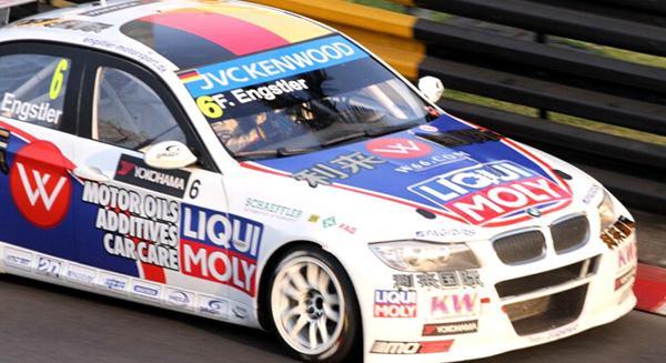 利来国际赞助格兰披治 36国家211位车手参赛