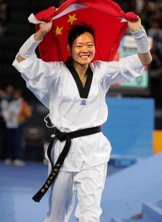 预告:女子跆拳道冠军罗微15:30做客腾讯