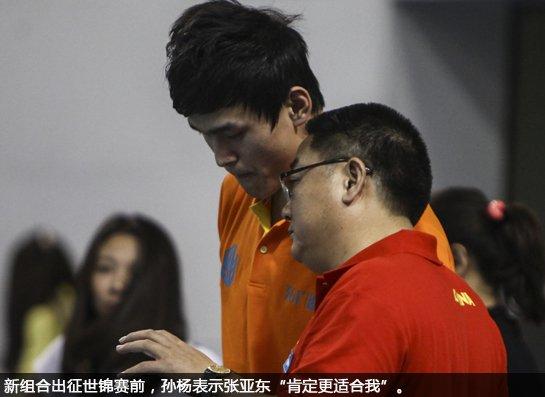 【深度】金牌左右孙杨师徒命运 世锦赛见分晓