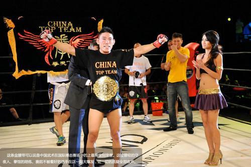 姚红刚:努力让更多中国人喜欢上搏击这项运动