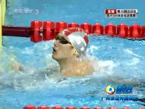 视频:男子200米自由泳预赛 张琳优势巨大
