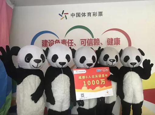 """兄弟同心其利断金 """"熊猫""""搭伴领走1006万大奖"""