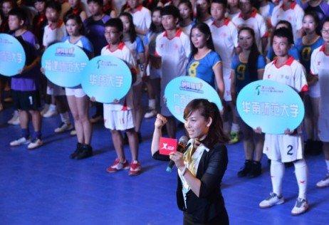 特步大五啦啦队赛全新模式创舞精彩青春无限