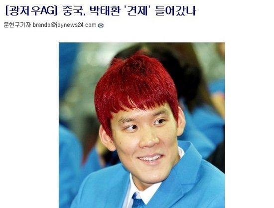 韩媒不满朴泰桓遭遇血检 称被打乱训练计划