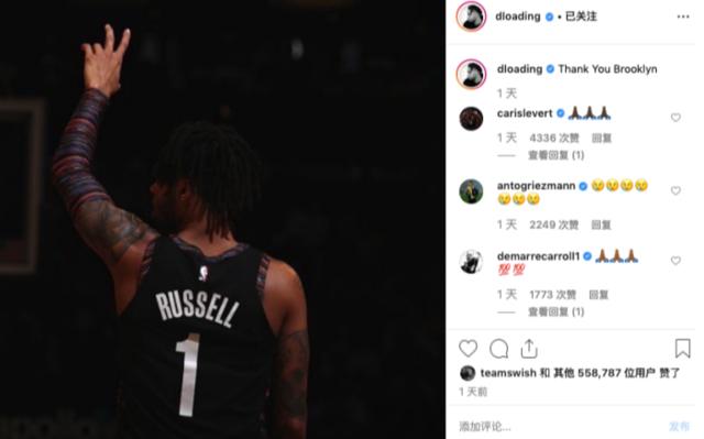社交圈:杜兰特伊戈达拉离开 勇士下季脱离争冠军团? NBA新闻 第2张