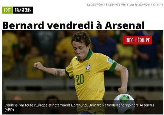 曝阿森纳敲定今夏第二签  巴西梅西周五体检