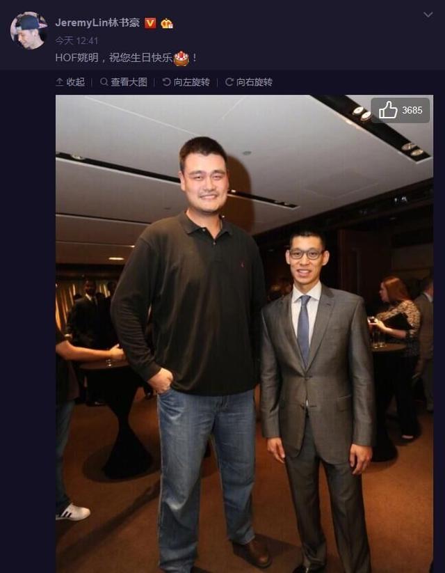 林书豪祝姚明生日快乐 他曾赞大姚为篮球导师